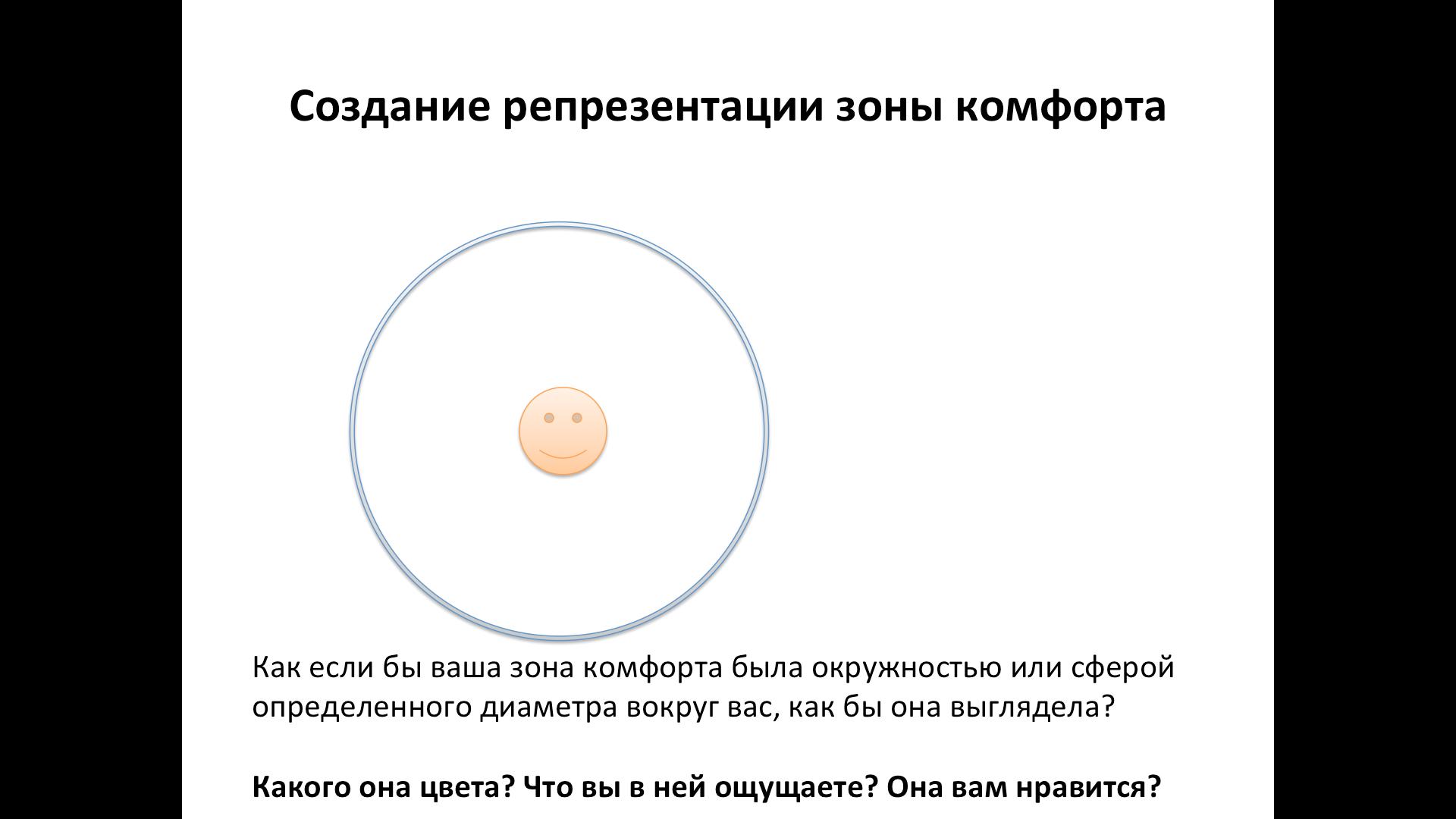 Снимок экрана 2013-06-16 в 11.35.07