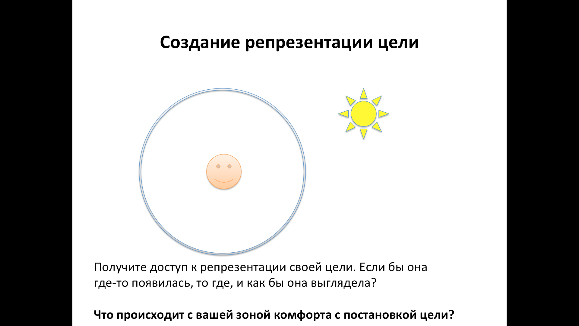 Снимок экрана 2013-06-16 в 11.35.09
