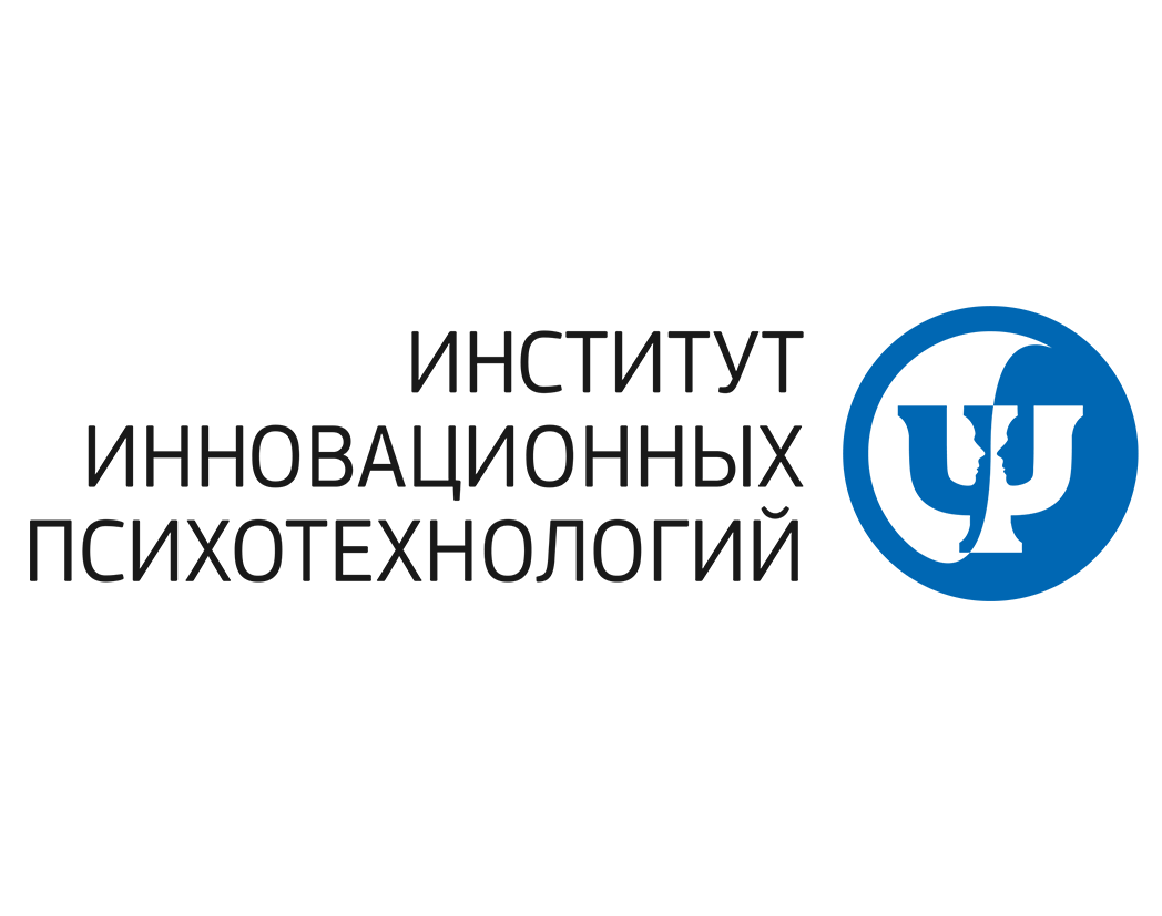 iip-logo (1)